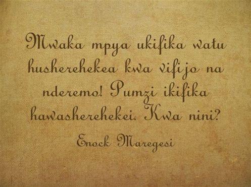 Mwaka Mpya