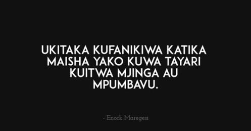 mpumbavu