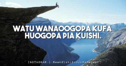mwandishi