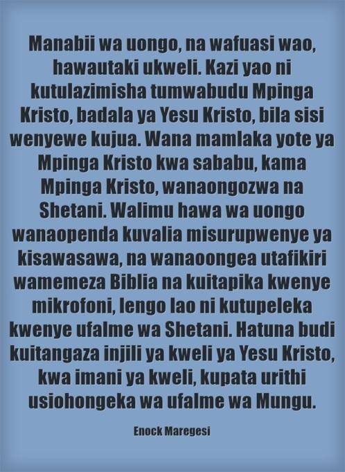 Manabii wa Uongo