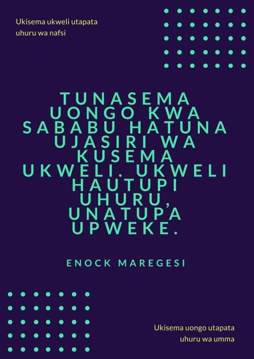 Uongo