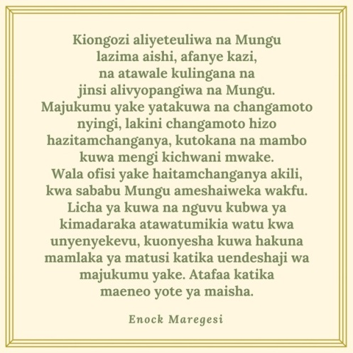 Kiongozi