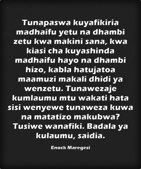 Madhaifu