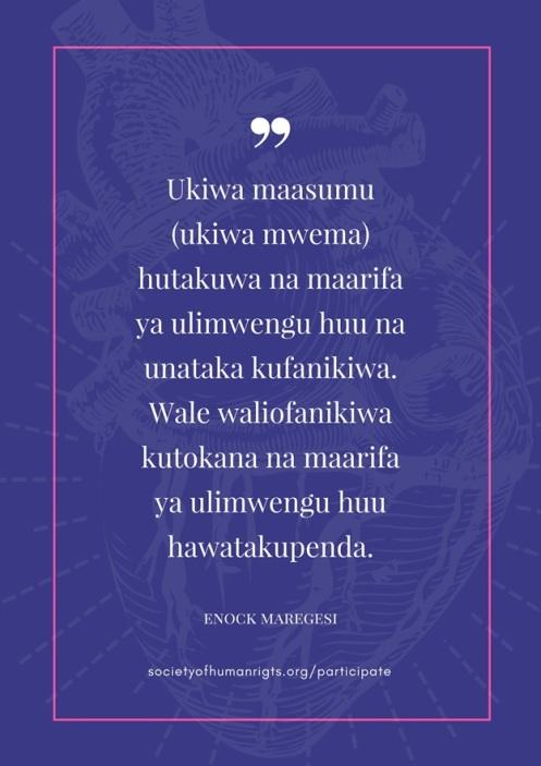 Maasumu