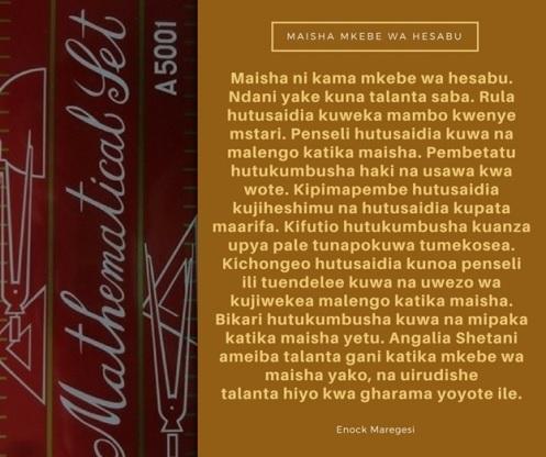 Mkebe wa Hesabu