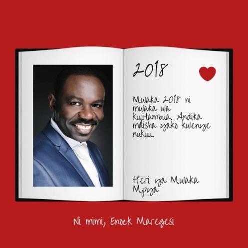 Mwaka Mpya 2018