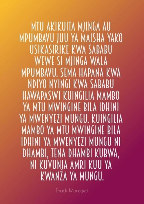 Mjinga au Mpumbavu